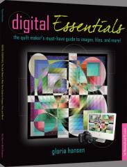 DigitalEssentials.png
